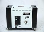 小型6kw静音柴油发电机