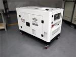 四保护10kw静音柴油发电机
