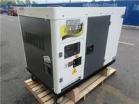 25kw静音柴油发电机ATS全自动