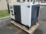 20kw靜音柴油發電機體積