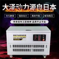 大泽动力40kw静音汽油发电机价格