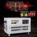 大泽30kw静音汽油发电机组