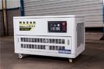 电启动10kw静音汽油发电机组厂家