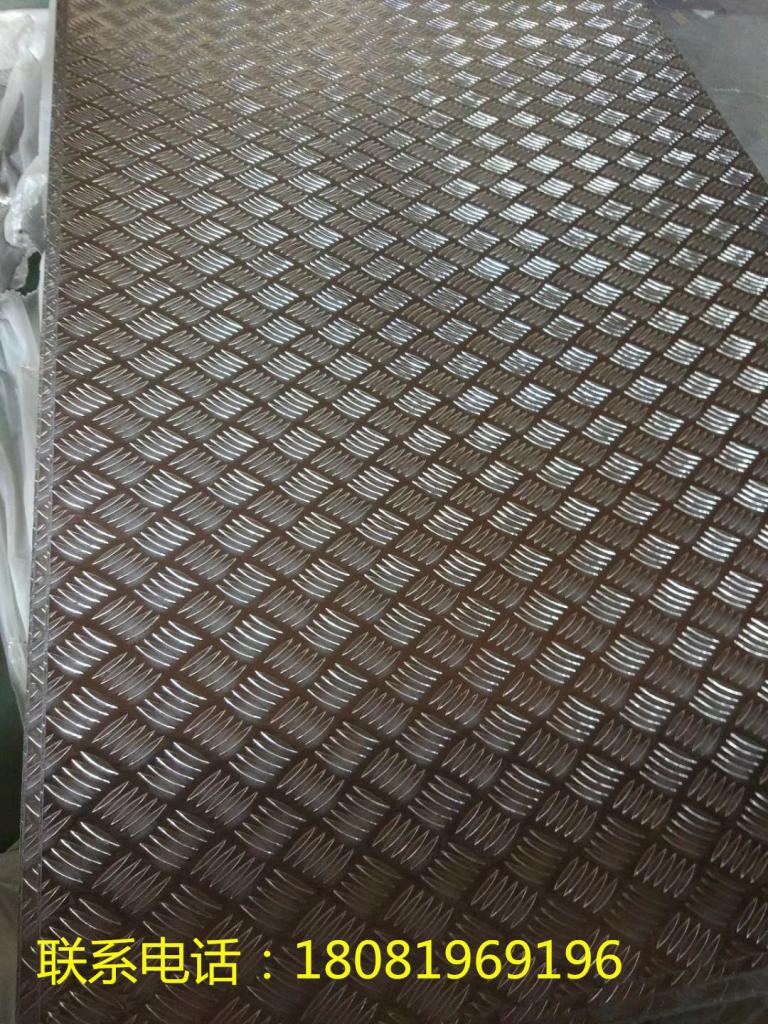 冕寧縣0.3mm瓦楞鋁板價格