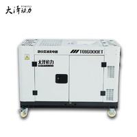 永磁電啟動15千瓦柴油發電機組