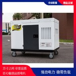 TO22000ET靜音20千瓦柴油發電機