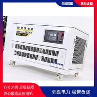 靜音15kw汽油發電機工作原理