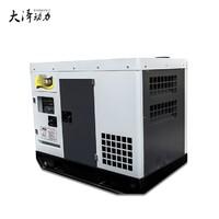 箱体式20kw静音柴油发电机应急