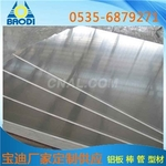 船舶铝材 6061T5T6铝板