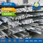 烟台6061铝棒 合金铝方棒 铝扁排
