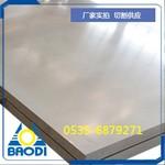 7075铝板/2A12铝板 硬质铝板
