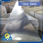 1.2mm纯铝板 交通指示牌铝板