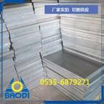 合金鋁板,模具鋁板,機械加工鋁板