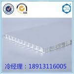 鴻讚供應鋁蜂窩板