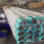 6061铝管 6061-T6铝管 铝方管