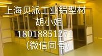 上海貝派BP4080 BP8080