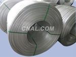 5052拉制鋁線,彩色6063氧化鋁線