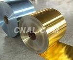 7075超薄铝带;1070热轧铝带分条