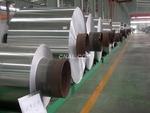供应1050铝卷|6063铝带|6061