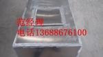 铝板箱体加工