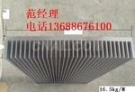 铝合金散热器、铝合金电子散热器