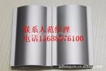 供应镁合金喷砂加工
