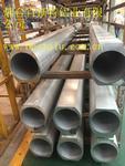 7075鋁合金鋁板點焊