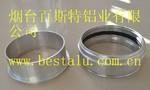7075铝合金工业铝材