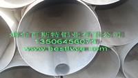 薄壁无缝铝管加工供应