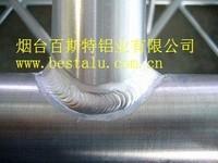 7N01铝管焊接加工铝管折弯