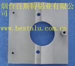 7075工业铝材、铝合金精加工