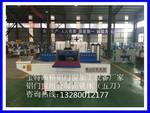 新型自動排料調刀端面銑床(五刀)