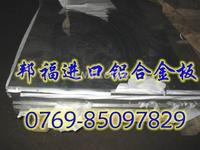 進口鋁合金6063鋁合金硬度 氧極陽化鋁合金圓棒6061性能