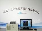 多通道数字超声波检测仪器