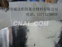 防火鋁箔布,耐高溫鋁箔布,阻燃鋁箔布
