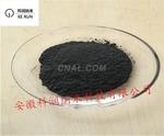 碳氮化鋁供應  微米碳氮化鋁