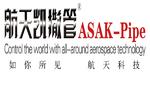 ASAK鋁合金襯ppr阻氧安全不漏水