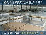 AL6063进口高精密铝合金板