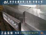 釬焊光亮鋁板AMAG6013-T4