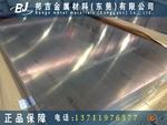 进口2A12超薄铝板