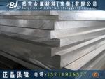 6063可电镀氧化铝板
