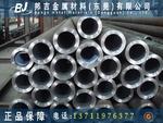 5082防锈厚壁铝管