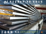 铝钛板供应AA2024