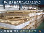 7050反射铝板成分及用途