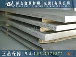 鋁版基多少錢一公斤LY12