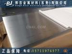 7075-T6深冲铝板质量保证