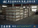7050-T4吊顶铝单板质量保证