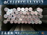 [生产厂家]AL6061高硬度耐温铝棒