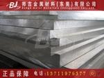 北京5052-H32铝板防滑铝板