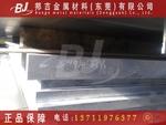 進口超平整鋁厚板7050-T6